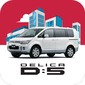 Моя Delica D:5 icon