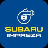 Моя Impreza — клуб владельцев icon