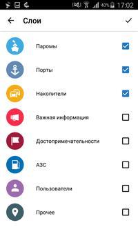 Отдых в Крыму: карта оффлайн, путеводитель,новости screenshot 3