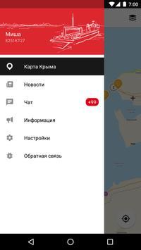 Отдых в Крыму: карта оффлайн, путеводитель,новости poster