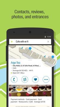 2GIS: directory & navigator poster