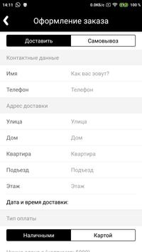 Rozemarin   Краснодар screenshot 3