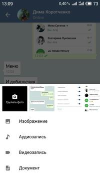 Cookie Messenger for VK screenshot 13