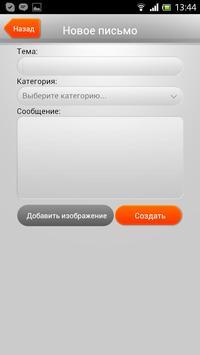 Таобао apk screenshot