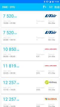 eaBilet - cheap flights screenshot 4