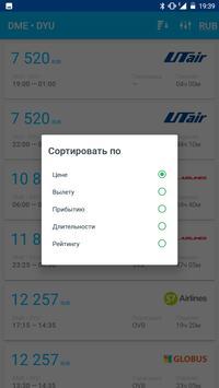 eaBilet - cheap flights screenshot 5