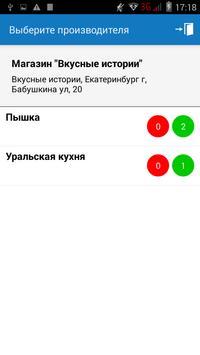 gotosales2 apk screenshot