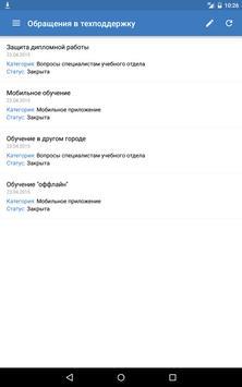 MTIMobile screenshot 16