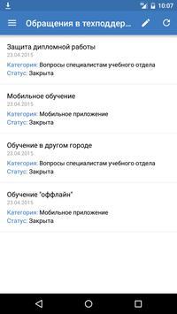 MTIMobile screenshot 4