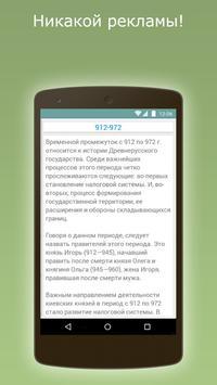 ЕГЭ Информатика screenshot 4