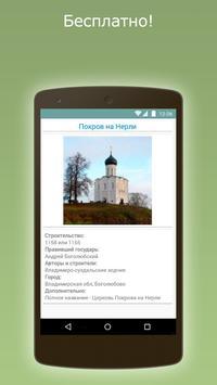 ЕГЭ Информатика screenshot 5
