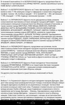 Victory Day apk screenshot