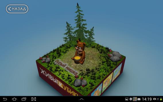 AR blocks: Animals apk screenshot