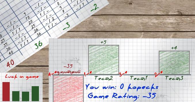 Poker raspisnoy Online screenshot 3