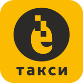 Ё-такси, Томск icon