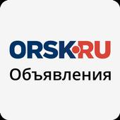 ORSK.RU Объявления icon