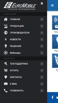 EuroMobile M2M screenshot 4