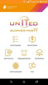 USP2017 poster