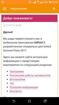 USP2017 screenshot 1