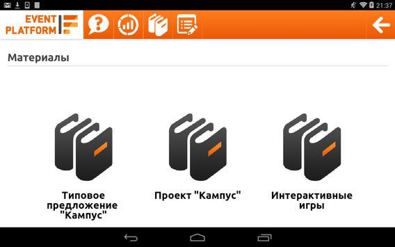 Demo apk screenshot