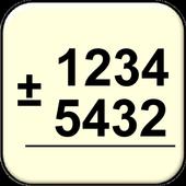 Math. Addition, subtraction. icon