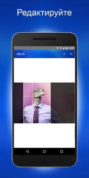 Фотосила screenshot 3