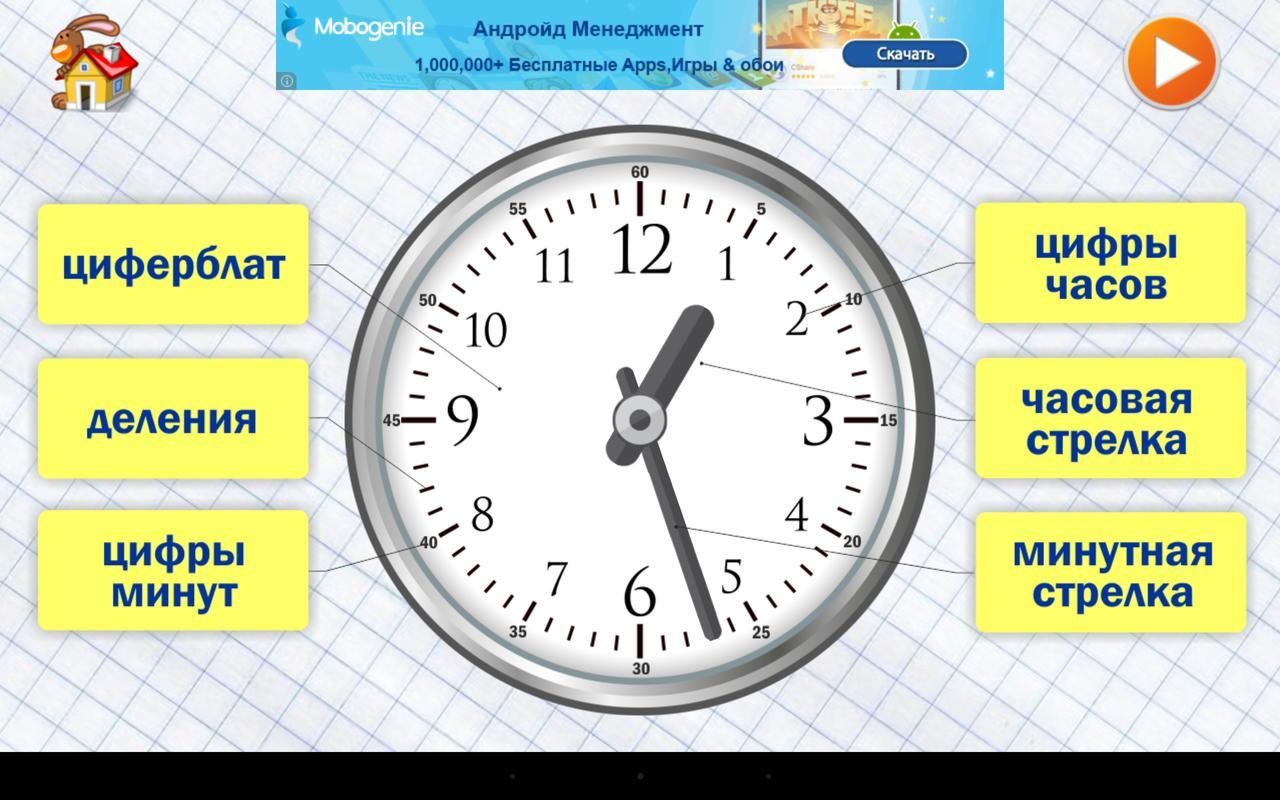 Можно использовать для изготовления более сложный готовый шаблон — например, распечатать часы с двигающимися стрелками на плотной бумаге для принтера и наклеить их на картонную основу.