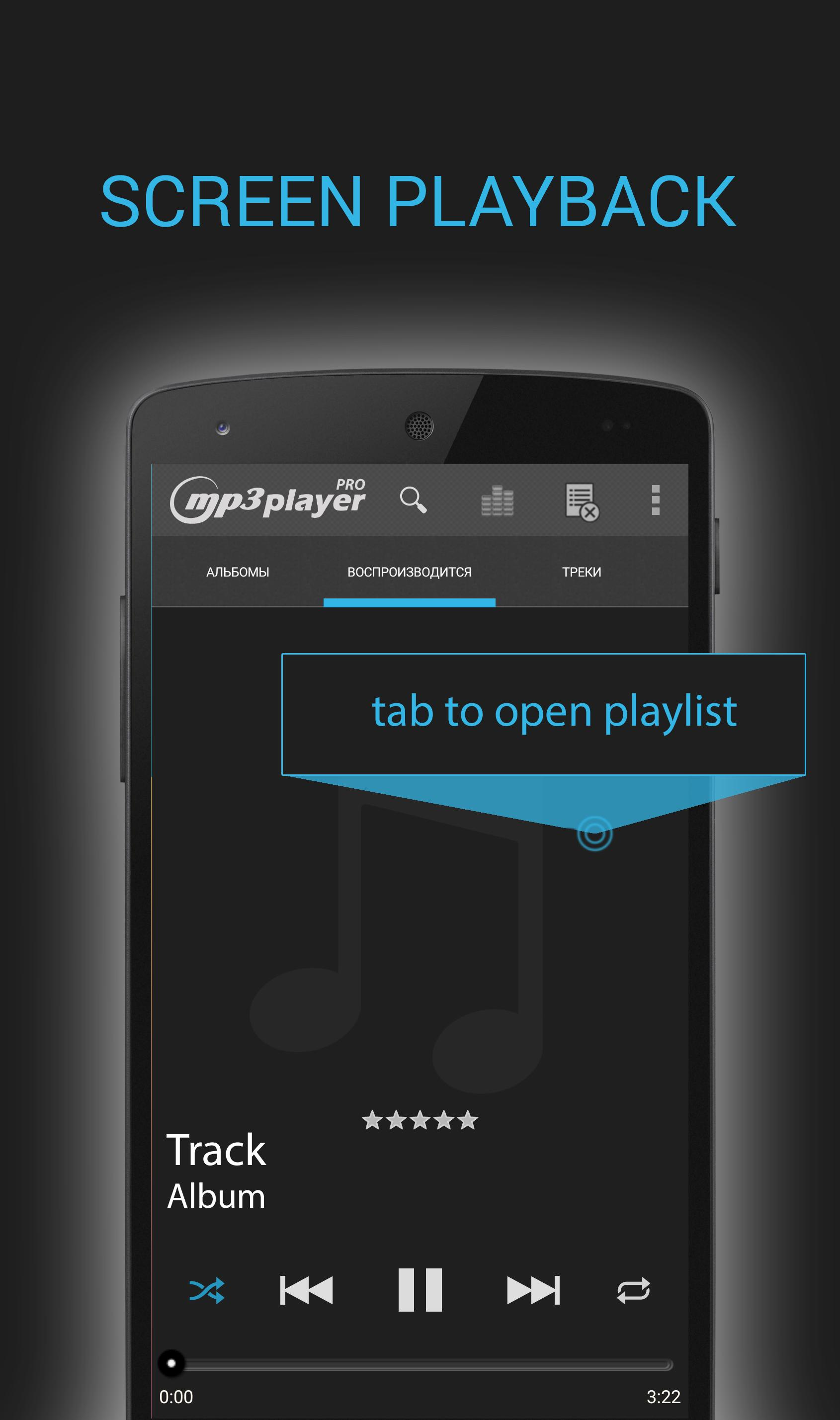 MP3 Player Pro - free for Android - APK Download