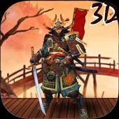 The Battle of the Samurai icon