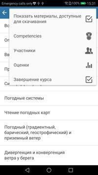 1'РПУ screenshot 1