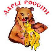 Дары России - купить рыбу icon