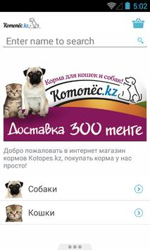 Kotopes.kz - Всё для Вашего питомца! poster