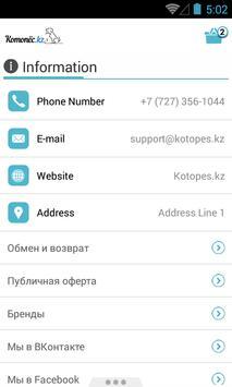 Kotopes.kz - Всё для Вашего питомца! apk screenshot