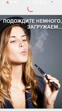 Интернет-магазин FruPar.ru poster