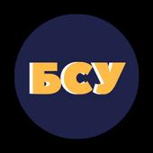 БСУ icon