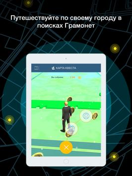Граммофон GOLD apk screenshot