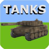 Tanks Mod for Minecraft icon