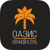 Оазис icon