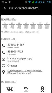 Оазис Домодедово apk screenshot