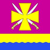 Активный Гражданин icon