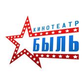 Кинотеатр БЫЛЬ icon