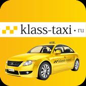 """Водитель в такси """"КЛАСС"""" icon"""