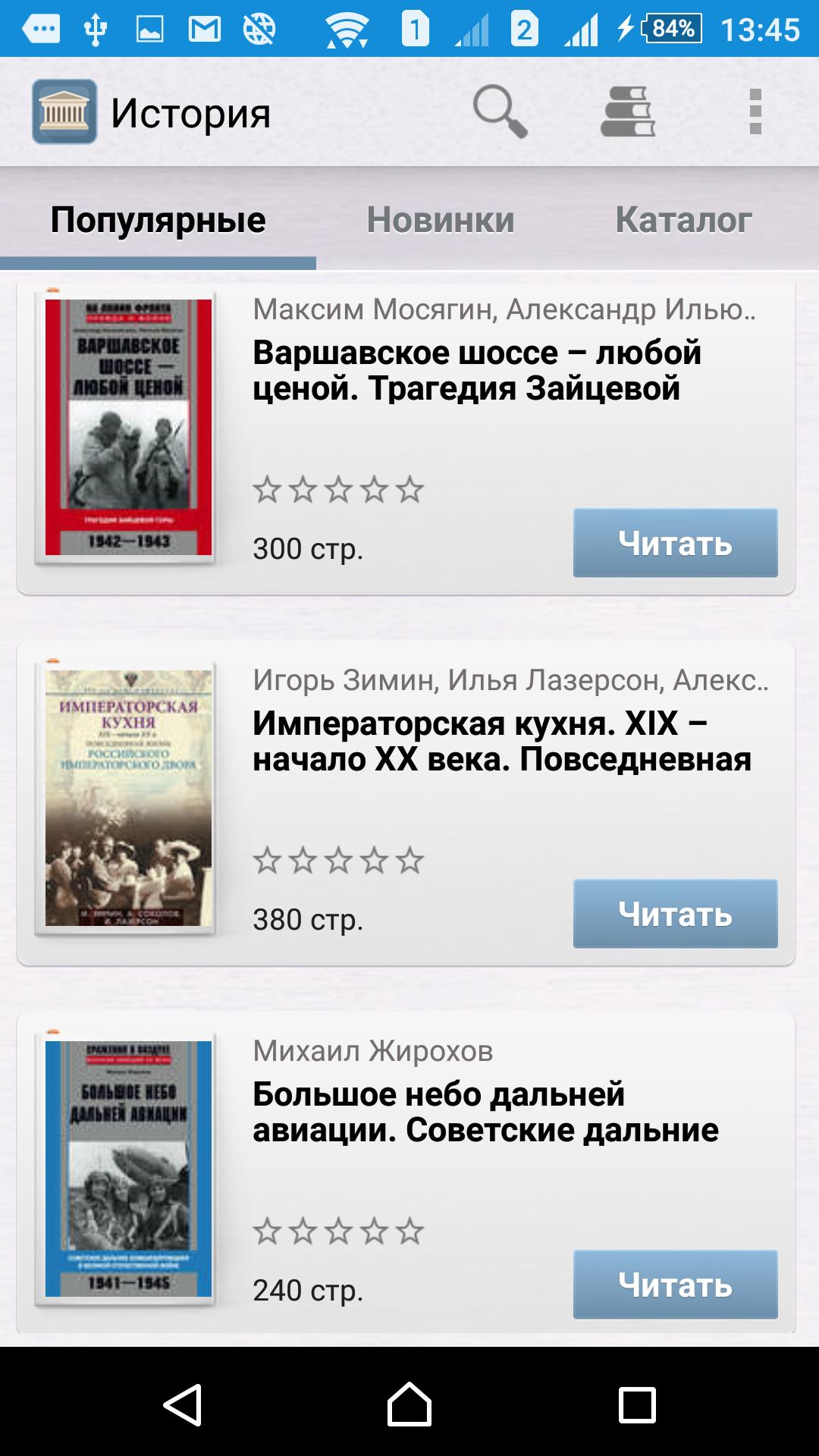 книги apk