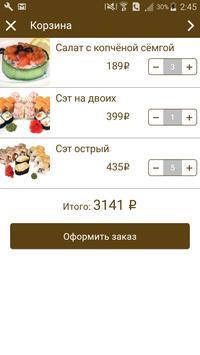 Кафе «Кулички» screenshot 4