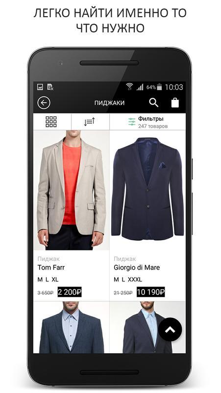 fdd423cbcdf KUPIVIP for Men  мужская одежда и обувь для Андроид - скачать APK
