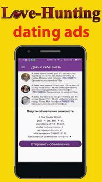 Dating Hunting Love - Online Dating street life screenshot 2