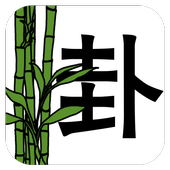 I-Ching: Hexagram of the Day icon