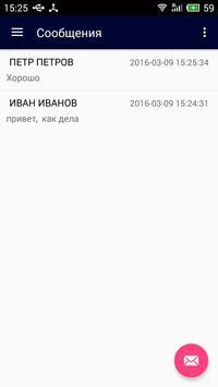 КАИ (Beta) screenshot 2