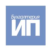 Журнал «Бухгалтерия ИП» icon