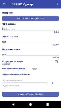 Inspiro Courier apk screenshot
